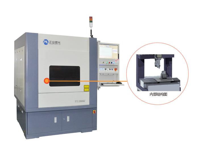3D Precision Fiber Laser Cutting Machine