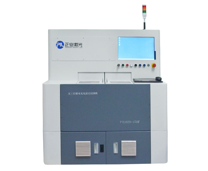 Double Station Precision Fiber Laser Cutting Machine