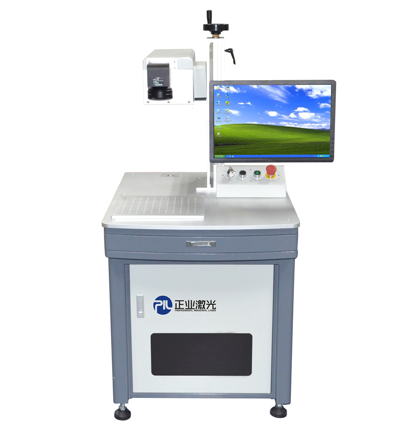 UV Laser Marking Machine Series