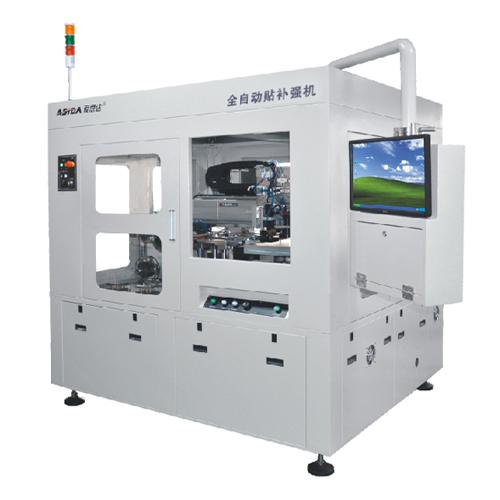 Auto Stiffener Adhesive Machine BQ1000
