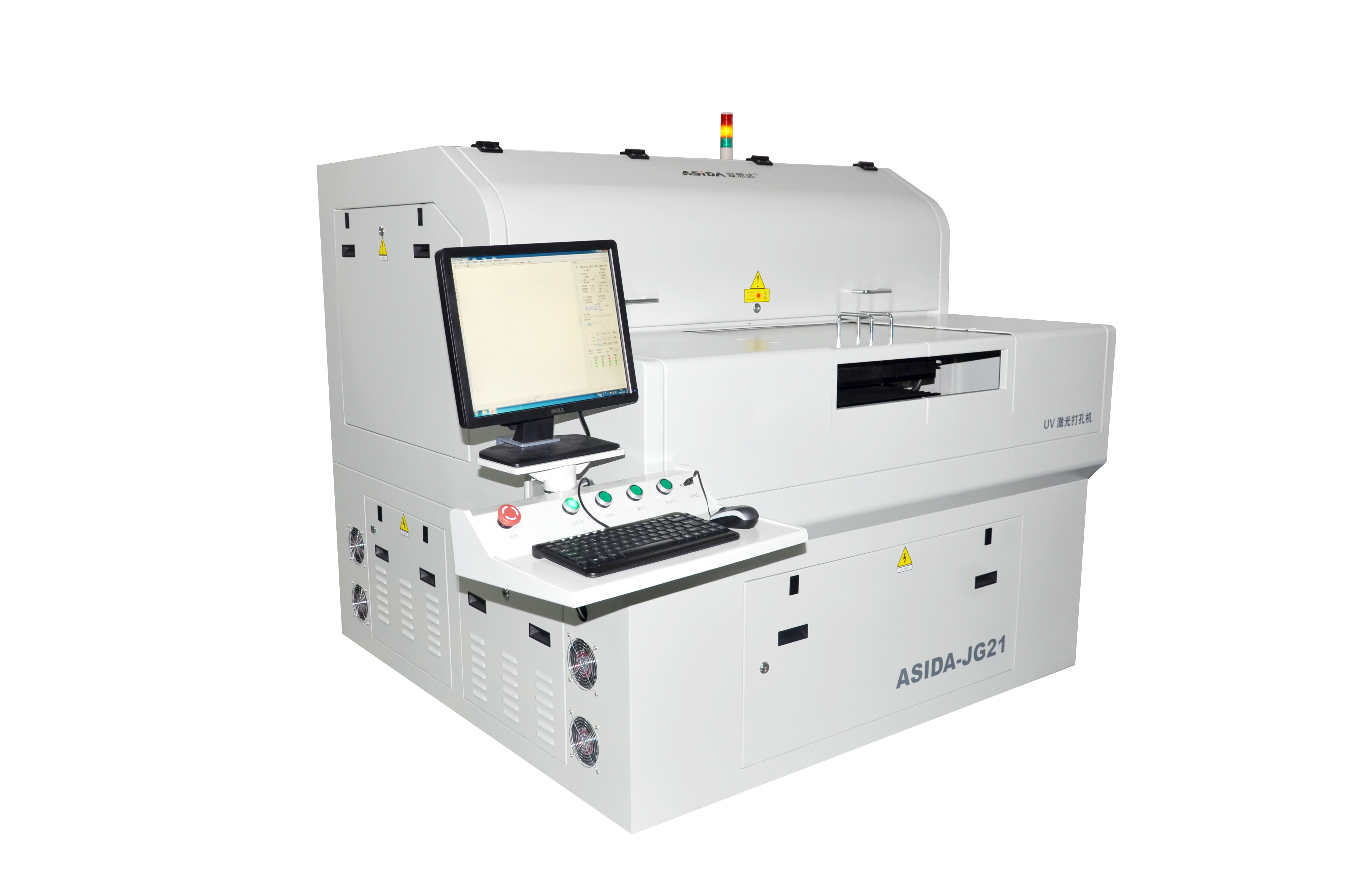 Pcb Manufacturing Equipments Cutting Machine Welcome To The China Flexible Printed Circuit Board Fpcb Fpc Uv Laser Drilling Jg21