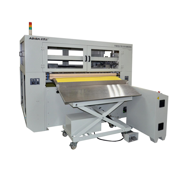 Dust-free Prepreg Automatic Cutting Machine CQ2000