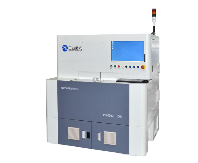 CO2 Laser Ceramic Cutting Machine