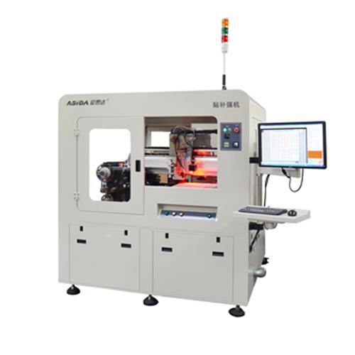 Stiffener Adhesive Machine BQ2000
