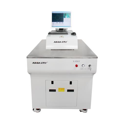 X-ray Inspection Machine XG3000/XG3300