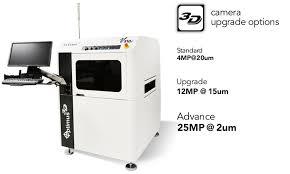 V510i Optimus 3D: In-line 3D AOI