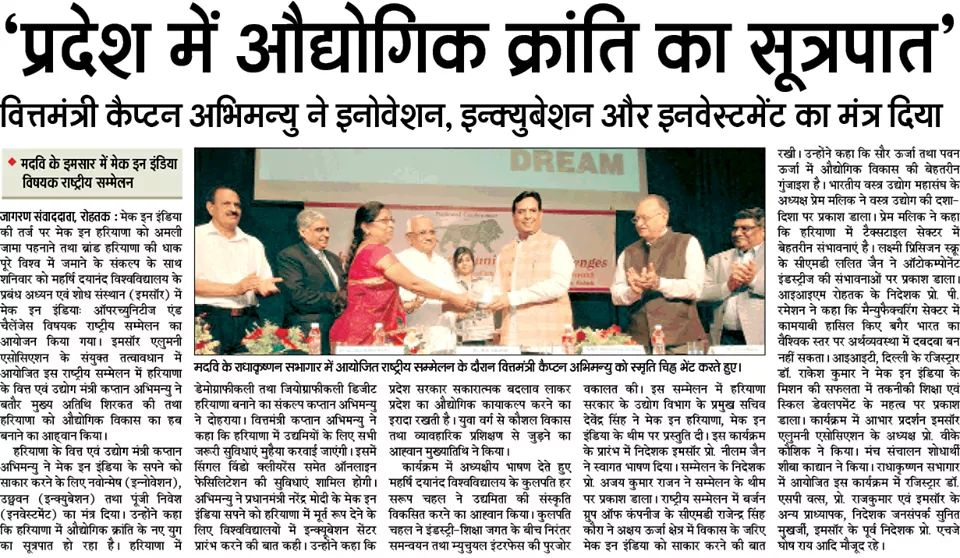 News Article in Dainik Jagran